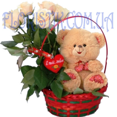 Congratulations favorite ― Floristik — Shop online flower delivery all over Ukraine.