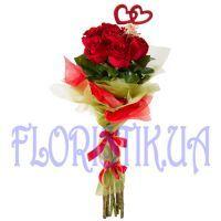 kharkov flower delivery