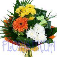 Bouquet Warning